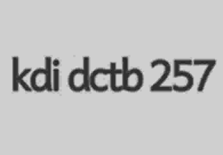 kdi dctb 257